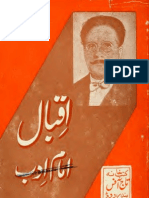 Iqbal-Imam-e-Adab