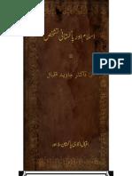 Islam Aur Pakistani Tashakus
