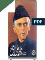Quaid I Azam Muhammad Ali Jinnah