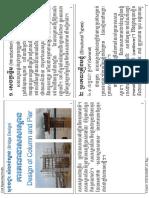 Bridge Column and Pier Design (Khmer Langauge).pdf