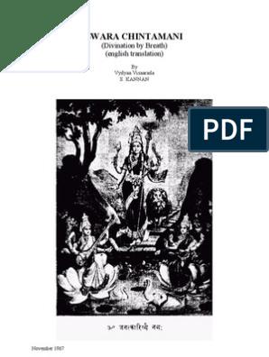 Vedic astrology chintamani kanakni technique