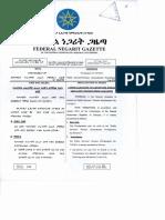 ETH103971.pdf