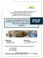hati-kounhi.pdf