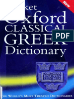 The Pocket Oxford Classical Greek Dictionary ( PDFDrive.com )