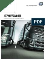 Volvo-FH_RU.pdf