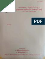 Dinesh Invite's.pdf