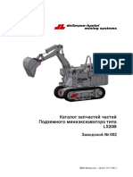 Fabr.Nr.002 Stand 11.08  ru .pdf