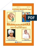 Maargadarshika With Circulars-compressed