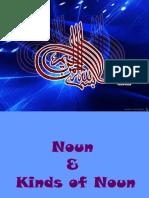 noun  & kinds of noun