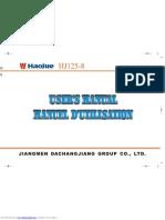 Haojue HJ150-8 Manual