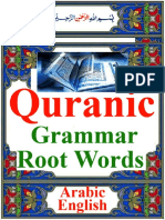 Quranic Arabic Eng Grammar