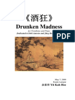 Drunken Madness for Trombone and Piano