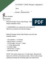 Recette Medovik RUSSIAN HONEY CAKE Recipe ( Медового Торта ) - YouTube