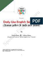 Spoken English Guru Daily Use English Sentences eBook.pdf