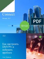 12 35-13-35-Oleg Tipisov-Kak Nastroito DMVPN i Izbezato Problem