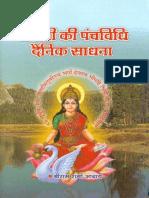 Gayatri_Ki_Panchavidhi_Dainik_Sadhana.pdf