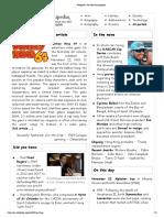D0NKEY K0NG 64.pdf