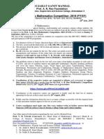 Prof. AR Rao Mathematics Comp.-2019(Fysy) and Prof. AR Rao Maths Project Comp.-2019 Notifications (3)