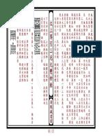 CJD010140太上導引三光九變妙經