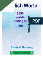 2500-Words-Ending-In-ate.pdf