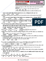 Sheet -6 i Misc. Questions i Gagan Pratap Sir_6174659101