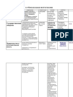 Tabel (4).docx