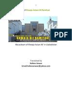BIOGRAPHY OF KHAJA AZIZAN MARTANI