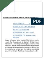 Islamiyat Docs 2