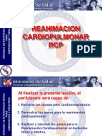 7    RCP.ppt