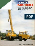NK-110H