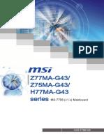E7756v1.3.pdf