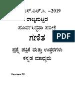 State Level Preparatory Mathematics 2019 QP and Key.pdf