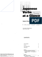 Japanese Verbs at a Glance