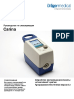 Carina Drager rus manual