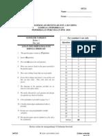 Sarawak a Spm Trial 2010 Add Maths p1