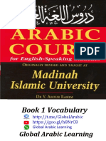 Madina Arabic Book 1 Vocabulary
