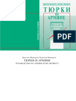 1323992951.pdf
