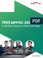 lkshhy_mppsc_2020_a_45day_course_to_clear_gs_paper_35.pdf