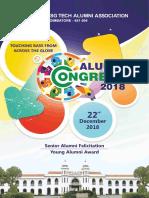 PSG Tech Alumni Congress Brochure