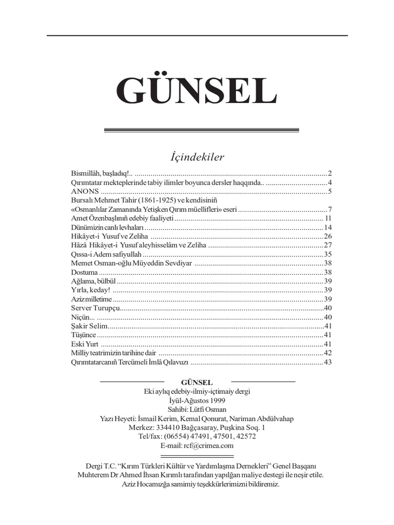 Gunsel 1