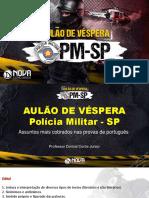 Material de Apoio Aulão de Véspera PM-SP 2019