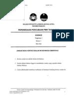Pmr Pahang 2010 Sains k1