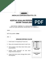 KBK1_sirah _05