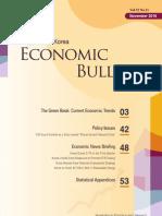 Economic Bulletin (Vol. 32 No.11)