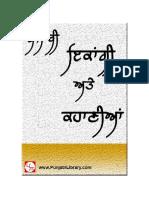 Punjabi Ekangi Ate Kahaniyan PunjabiLibrary