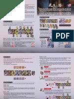 Hanamikoji_Rule_EN_RGB.pdf