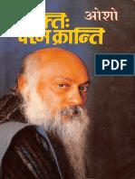 Osho Bhakti Param Kranti