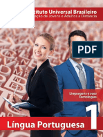 Capa Língua Portuguesa 1ª Série