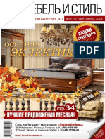 Мебель и Стиль 2014-09 (14)