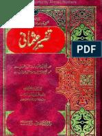 Tafseer e Usmani Surah Al Nisa